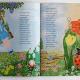 Детска книжка, скрепена с телово шиене