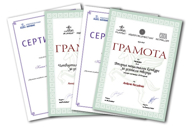 bulged personalized certificates bulged