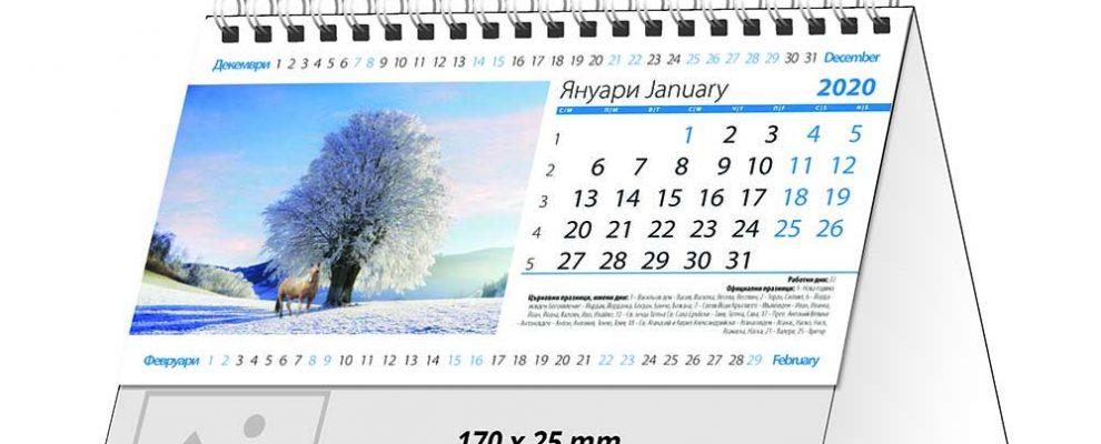 Настолни календари пирамидки Природа от България за 2020