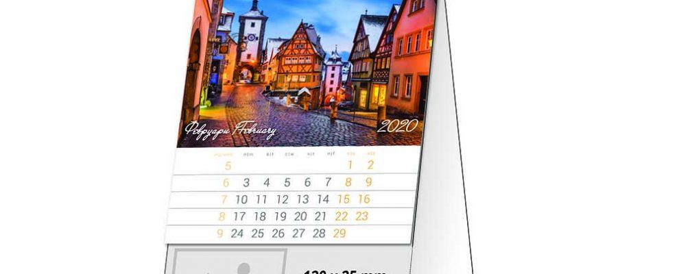 Настолни календари пирамидки Европа на вода