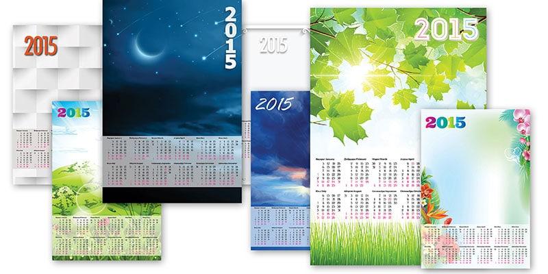 Индивидуални еднолистови календари от Булгед