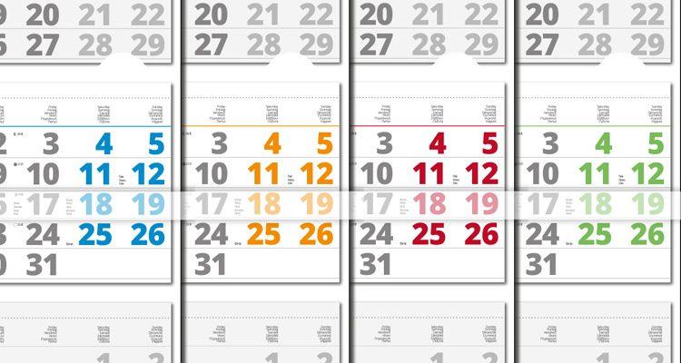 Стенни работни календари УНИВЕРСАЛ СТИЛ за 2020