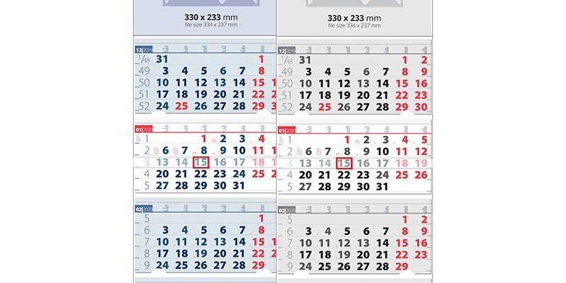 Работни календари Гранд Елит за 2020