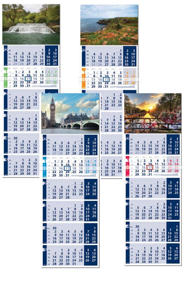 Календари за 2018 от Булгед