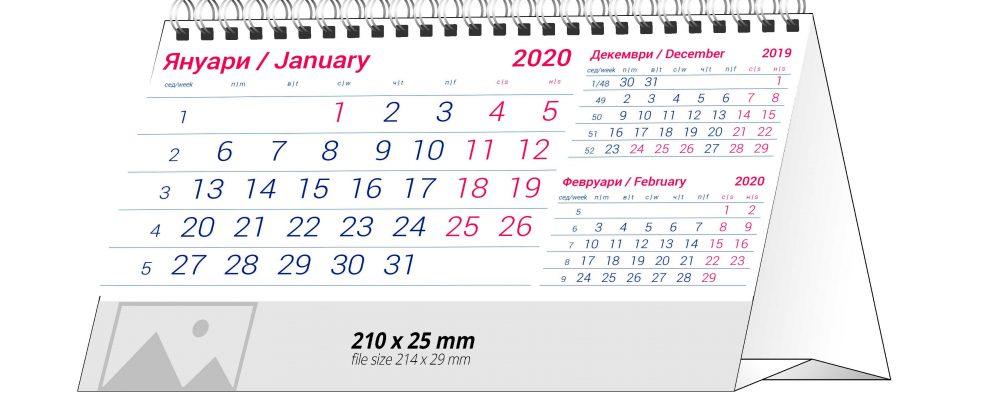 Настолни календари пирамидки Компакт за 2020