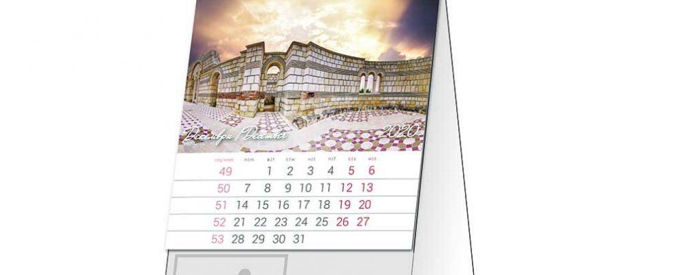 Настолни календари пирамидки Забележителности от България за 2020